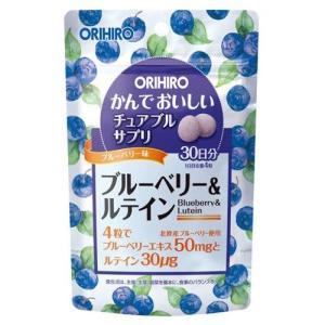 オリヒロ かんでおいしいチュアブルサプリ ブルーベリー&ルテイン 120粒