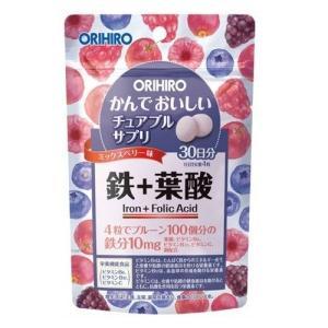 オリヒロ かんでおいしいチュアブルサプリ 鉄+葉酸 120粒...