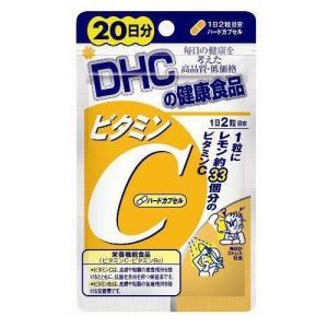 ★ 【送料無料】 ビタミンC (20日分) 【DHC】 ★ ※メール便:代引きは送料負担