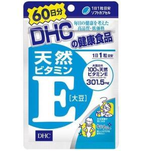 ★ 【送料無料】 ★ DHC 天然ビタミンE 大豆 60日分 ※メール便:代引きは送料負担
