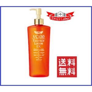 ドクターシーラボが提供する、安心のエイジングケア化粧水 ドクターシーラボ VC100 エッセンスロー...