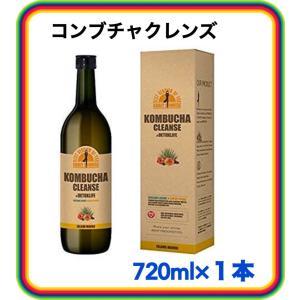 コンブチャクレンズ 健康飲料 ダイエットドリンク スーパーフード 720ml 1本 あすつく