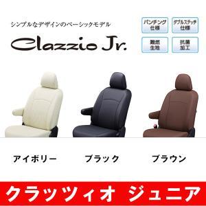 Clazzio クラッツィオ シートカバー Jr ジュニア ヤリス クロス ハイブリッド MXPJ10 MXPJ15 R2(2020)/8〜 ET-1265|supplier