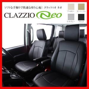 Clazzio クラッツィオ シートカバー NEO ネオ アルファード ハイブリッド AYH30W H30(2018)/1〜 ET-1652|supplier