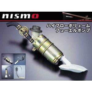 17042-RRS51 ニスモ nismo ハイフローボリューム フューエルポンプ シルビア、180...