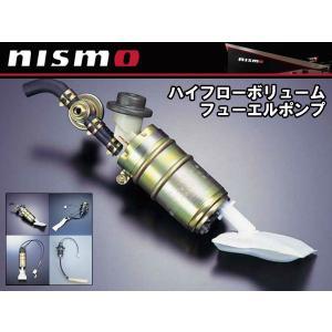 17042-RR581 ニスモ nismo ハイフローボリューム フューエルポンプ ステージア WC...