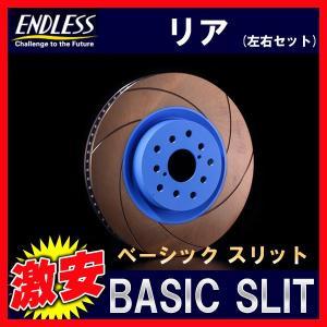 ENDLESS エンドレス Bスリット B-SLIT ブレーキローター リア RX-8 SE3P(TYPE-S/RS TYPE-E純正18インチホイール装着車)  ER316BS(x2)|supplier