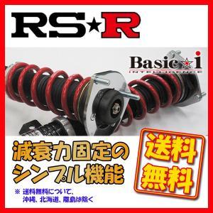 RSR Basic-i ベーシックアイ 車高調 デリカD:5 CV4W FF H22/1?H23/11 BAIB631M|supplier|01