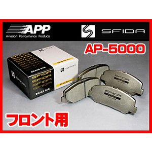 APP スフィーダ AP-5000 ブレーキパッド インプレッサ GC8 98.8〜00.7 フロント 149F supplier