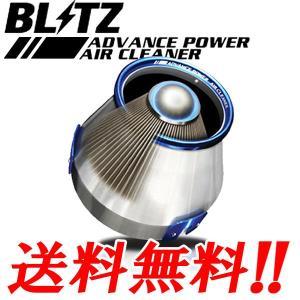 ブリッツ アドバンスパワーエアクリーナー パルサーGTI-R RNN14 90/08-|supplier