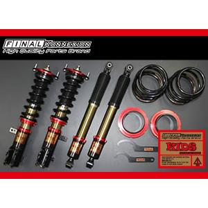 ファイナルコネクション 車高調 キッズ ムーブラテ L550 S 2004.8〜2009.4 FF/2WD supplier