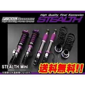 ファイナルコネクション 車高調 ステルス Mini ムーヴコンテ/カスタム L575S 2008.8〜 supplier