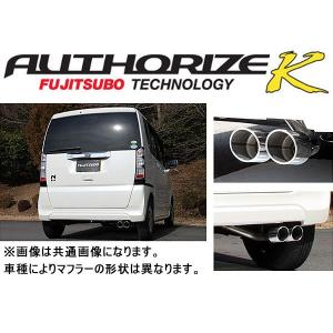 フジツボマフラー オーソライズK AUTHORIZE K MK21S パレット SW NA 2WD|supplier