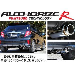 フジツボマフラー オーソライズR AUTHORIZE R GE8 フィット RS 1.5 2WD マイナー後|supplier