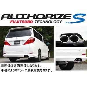 フジツボマフラー オーソライズS AUTHORIZE S NHP10 アクア 1.5 2WD (H23.12〜H24.8) エアロ付|supplier