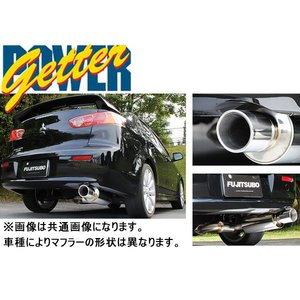 フジツボマフラー パワーゲッター POWER Getter typeRS GDB インプレッサ WRX STi マイナー後|supplier