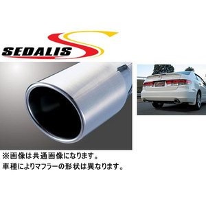 フジツボマフラー セダリス SEDALIS BL5 レガシィ B4 ブリッツェン 2005モデル|supplier