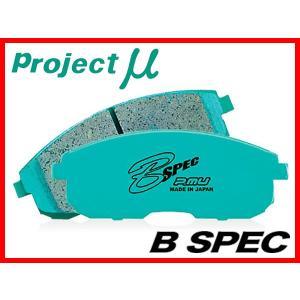 プロジェクトμ/プロμ B-SPEC 前後 ブレーキパッド インプレッサ GDA(WRX NB-R) 00.1〜 F941 R911|supplier