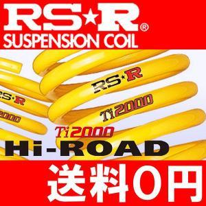 RSR Ti2000ハイロード ストリーム RN5 FF 2000 NA 15/12〜18/6 1台分 送料無料|supplier