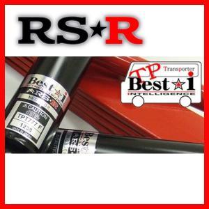 RSR車高調 TP Best-i 推奨仕様 ハイエースバン ワイド TRH221K FR 2700 NA 16/8〜|supplier