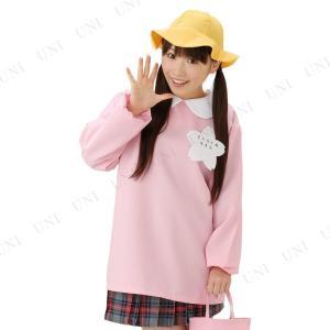 幼稚園児 花子ちゃんの商品画像