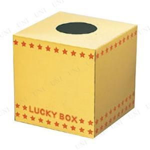 とってもゴージャス!幸せを呼ぶ金の箱    【関連キーワード】 KEY抽選,抽選箱,投票箱,ボックス...