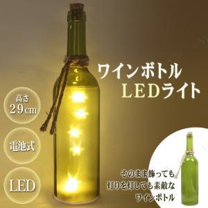 取寄品  ワインボトルLEDライト グリーン...