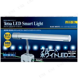 取寄品  テトラ LEDスマートライト LED-SL...