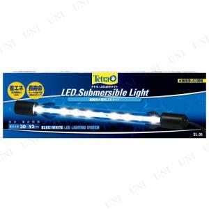 取寄品  テトラ LEDライト30 SL-30...