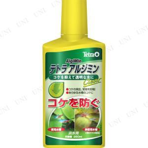 液体タイプのコケの発生抑止剤です。藻類の発生を抑止するピートの有用成分を多量に含んでいます。魚や水草...