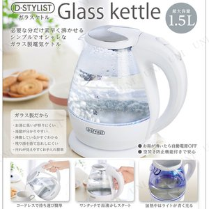 シンプルでお洒落なガラス製電気ケトルです。ワンタッチで湯沸かしスタート、必要な分だけ素早く沸かせます...