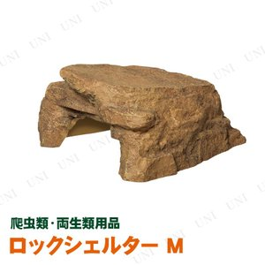 取寄品  スドー ロックシェルターSP M supplies-world