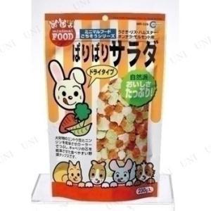 取寄品 マルカン ぱりぱりサラダ 230gの関連商品8