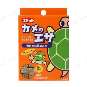 取寄品  イトスイ カメのエサ 5g supplies-world