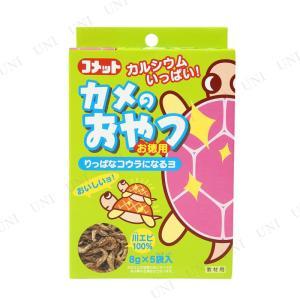 取寄品  イトスイ カメのおやつ お徳用 8g×5袋入 supplies-world
