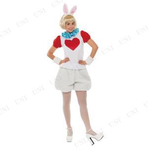 コスプレ 仮装 衣装 ハロウィン 余興 ディズニー コスチューム 大人用 白うさぎ 女性用 supplies-world