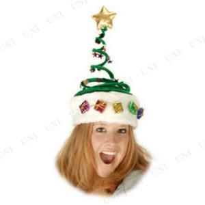スプリング・クリスマスツリーハット...
