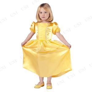 女の子の憧れお姫様のドレスコスチュームです。黄色のドレスは活発な女の子のイメージ。ハロウィンだけじゃ...