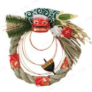 【取寄品】正月飾り 正月用品 しめ縄獅子リース お正月グッズ...
