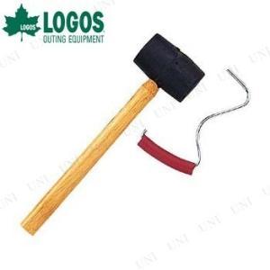LOGOS(ロゴス) ハンマー&ペグリムーバー|supplies-world