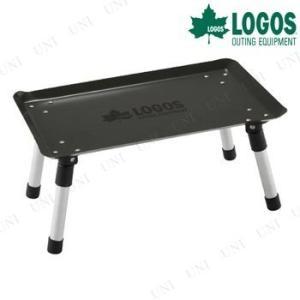 取寄品  LOGOS(ロゴス) ハードマイテーブル-N|supplies-world