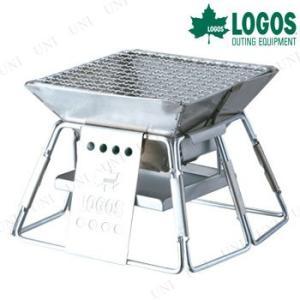 LOGOS(ロゴス) ピラミッドグリル コンパクト アウトドア用品 キャンプ用品 レジャー用品 バーベキューコンロ BBQコンロ バーベキュー用品