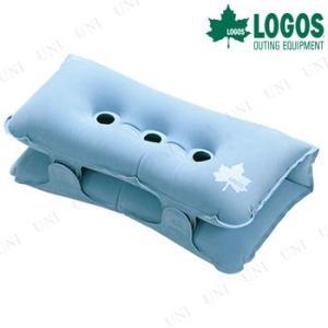 LOGOS(ロゴス) スカイマルチクッション Type-B アウトドア用品 キャンプ用品 レジャー用品 エアピロー 枕 まくら スリーピング アウトド