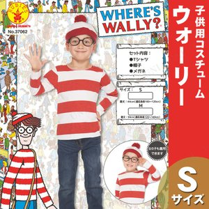 人気絵本「ウォーリーをさがせ!」でおなじみ♪赤×白カラーのボーダー柄のウォーリーコスチュームです。大...