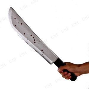 血のりが付いたおもちゃのナイフです。手に持っているだけでホラーなアイテム!見た目の重厚感とは裏腹にと...