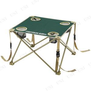 CAPTAIN STAG(キャプテンスタッグ) CS コンパクトテーブル グリーン アウトドア用品 キャンプ用品 レジャー用品 折りたたみテーブル ア