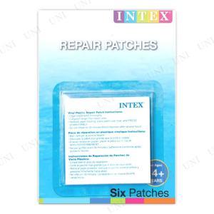 取寄品 INTEX(インテックス) リペアパッチ 59631