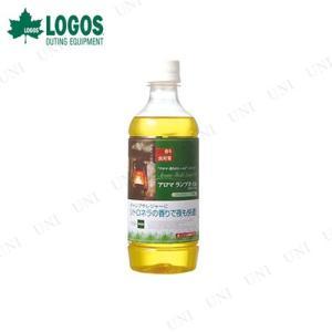 LOGOS(ロゴス) アロマランプオイル500mL|supplies-world