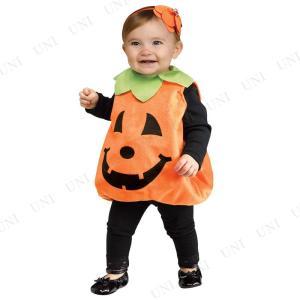 コスプレ 仮装 衣装 ハロウィン キッズ 赤ちゃん パンプキンチュニック ベビー用
