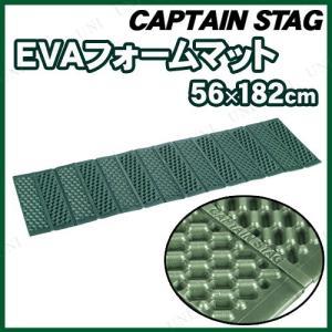 CAPTAIN STAG(キャプテンスタッグ) EVAフォームマット 56×182cm M-3318